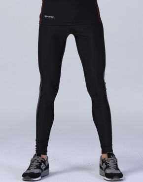 Men's Bodyfit Base Layer Leggings